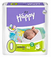 Подгузники Bella Baby Happy 0 Before Newborn (46 шт.)